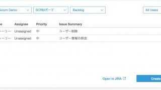 CodeStar のダッシュボードで見る JIRA の情報