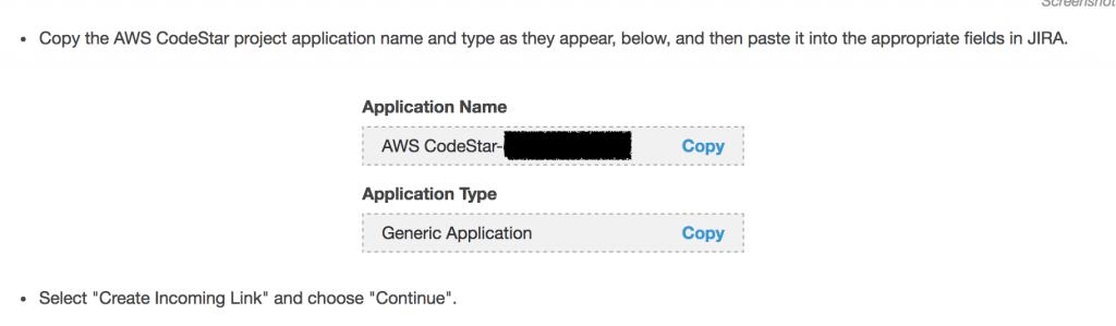CodeStar - アプリケーションの設定ガイド