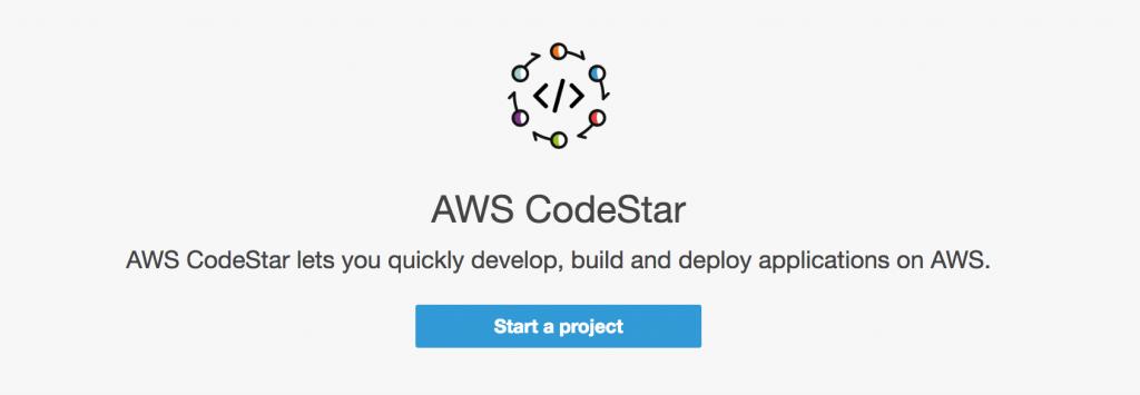 CodeStar をはじめる