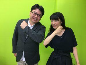 MC 田原彩香さんと「サイクロン、ジョーカー♪」