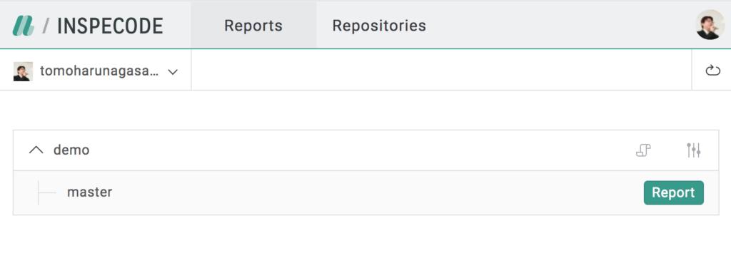 レポート画面にリポジトリが表示されているか確認