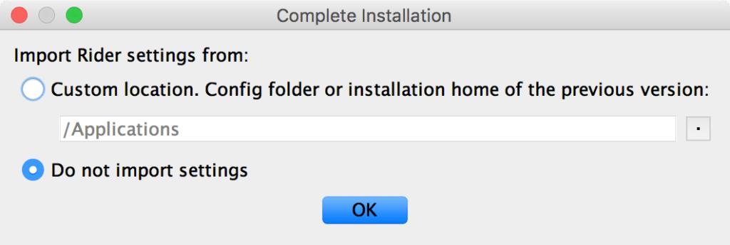 以前のバージョンの設定をインポートするか聞かれる