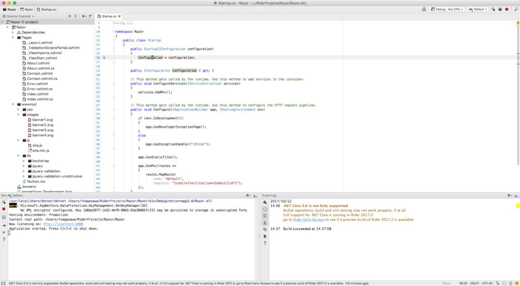 Rasor Web アプリの開発と実行