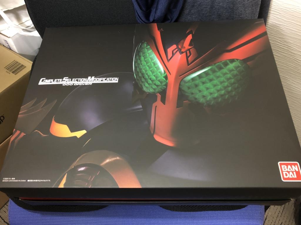 CSMオーズドライバーの化粧箱(表)