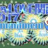 "DevLOVE関西2017 commitment 〜""何""にコミットするのか?〜 - DevLOVE関西"