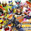 仮面ライダー鎧武/ガイム | 東映[テレビ]